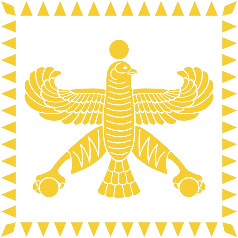 The standard of Cyrus II, Cyrus the Great, King of Persia