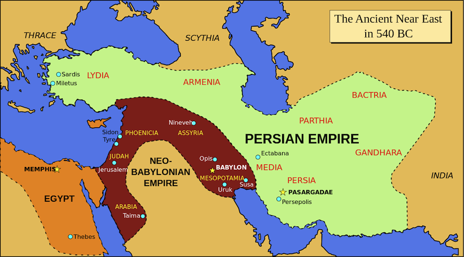 The Persian Empire after the conquest of Lydia.  Babylonia, looks like you're next...