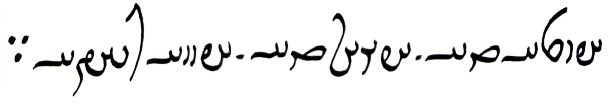 """Good thoughts, good words, good deeds"" in the old Persian Avestan script"