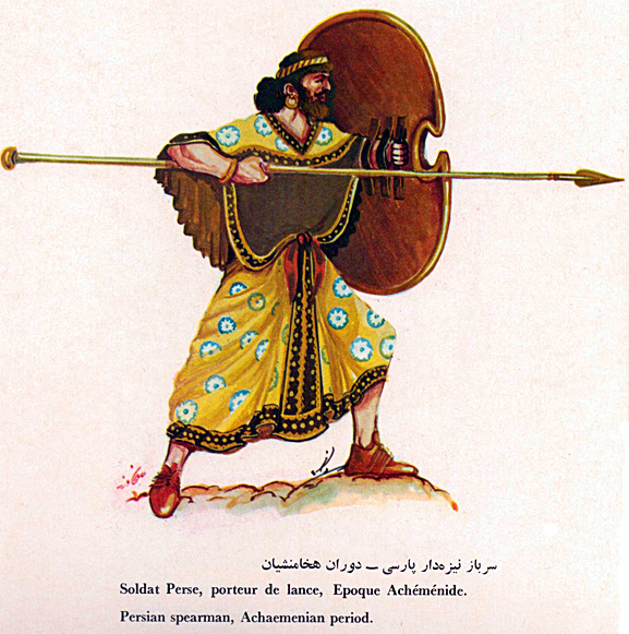 Imperial Achaemenian Persian Spearman