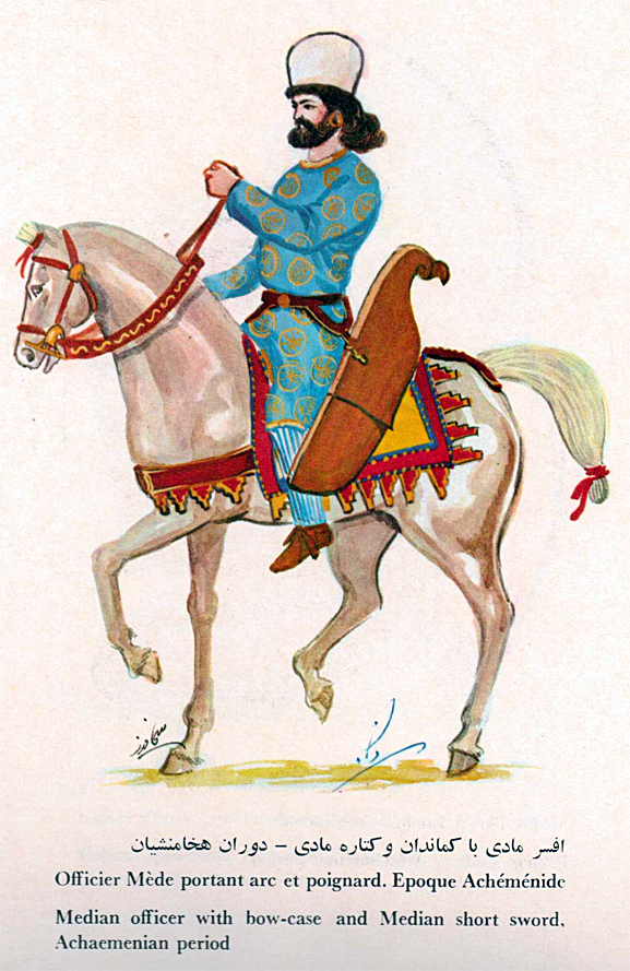 Median Cavalry Archer Officer of Pre & Post Achaemenian Era 6 BC
