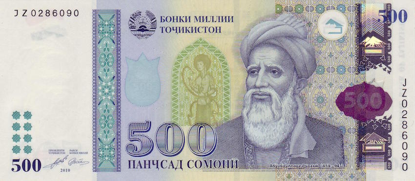 The somoni, the currency of Tajikistan named after the Samanids